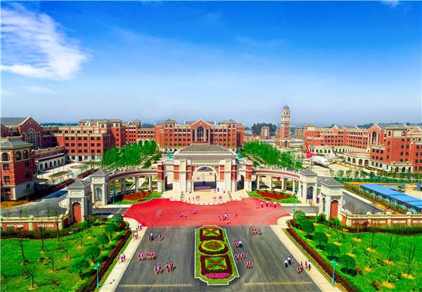 成都华夏旅游商务学校五年制贯通培养项目招生简章